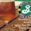 BROOKLYN DELI - ドリンク写真:NY直輸入のブルックリンラガー。希少な樽生ビールです。