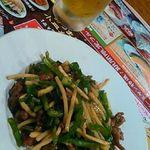 バーミヤン - 牛肉とピーマン炒め