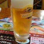 バーミヤン - ★生ビール
