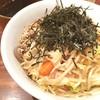 酢重正之 楽 - 料理写真:野菜蕎麦。
