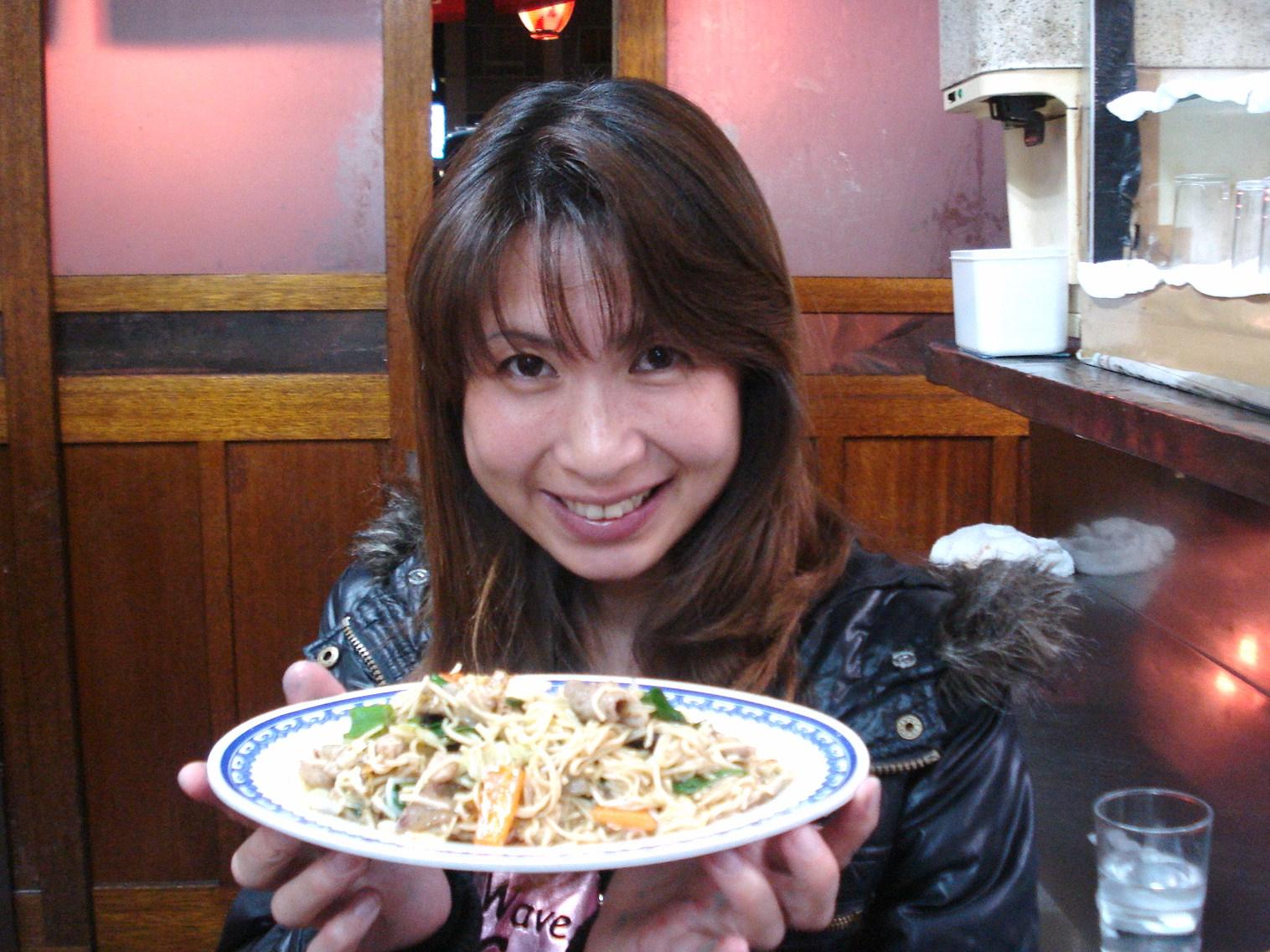 中華料理 相一軒