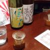 日本酒スタンド 酛 - ドリンク写真: