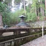 きしの - 奥宮御宝塔(家康公 御墓所)
