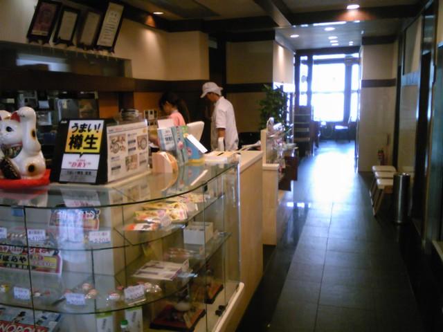 お店からの写真