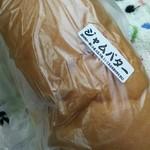 福田パン - ジャムバター  135円