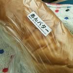 56686071 - あんバター  155円