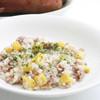 アクアマーレ - 料理写真:10月のおすすめ食材「さつまいも」を使ったパスタ料理♪