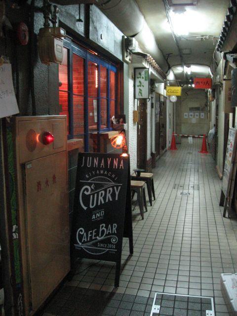 JUNAYNA 木屋町店