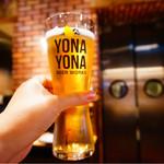 YONA YONA BEER WORKS - 水曜日のネコ