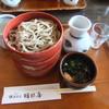 羽根屋 - 料理写真: