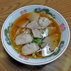 中華そば浦島 - 料理写真:焼豚中華