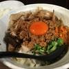 麺屋わっしょい - 料理写真:台湾まぜ麺