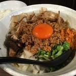 麺屋わっしょい - 台湾まぜ麺