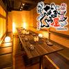 個室居酒屋 北海道漁港 なまら屋 - その他写真: