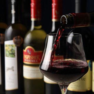 各国より取り揃えた厳選極上ワイン