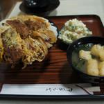 天八 - カツ丼530円