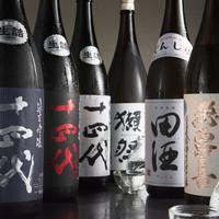 日本各地の地酒、プレミア焼酎が多数♪地酒飲み放題もご用意^^