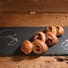 パティスリー&ブーランジェリー Cinq - 料理写真:【NEW】ベーコンエピ
