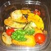 RF1 - 料理写真:焼き野菜のサラダ 旨塩仕立て(150g)