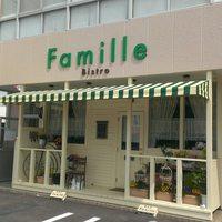 Bistro Famille -