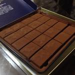 56809395 - 生チョコレート☆オーレ