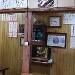 ひかり食堂 - 店内