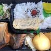 食堂 川口 - 料理写真:おまかせの400円弁当 量がすごい!