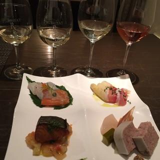 ルバイヤートの味をお気軽に♪前菜4種&ワイン4種♪