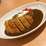 キッチン フォレスト - 三元豚の黒カツカレー
