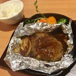 キッチンフォレスト - FORESTハンバーグ