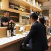 天ぷらと日本酒 明日源 - 内観写真: