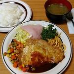 ミツワグリル - Aランチ(ポークソテー) 680円