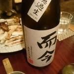 旬膳甜酒 創庵 - 日本酒もええチョイスしてはります(*^^*)
