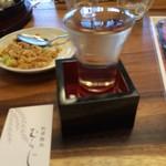 祇園麺処むらじ -