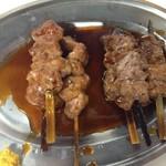 もつ焼き丸昌 - 料理写真:ハラミ カシラ