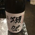 地魚屋台とっつぁん - 獺祭50