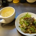瓦町仔鹿 - スープとサラダ