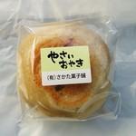 さかた菓子舗 - さかた菓子舗@松本 やさいおやき