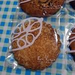 ボン・ヴィバン - 焼き菓子2
