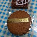 ボン・ヴィバン - 焼き菓子1