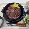 いきなりステーキ - 料理写真:ワイルドステーキ450g1,800円(税抜)