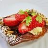 パン カンパニオ - 料理写真:いちごのデニッシュ