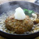 明神丸 - 土佐和牛100%ハンバーグ