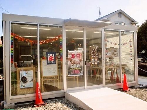 アトリエ アンジェ 平塚店