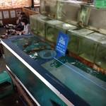 活魚問屋 海寶 - 店内
