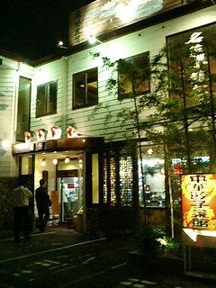 中華飯店てんじく 神屋店