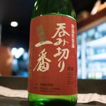 貴田乃瀬 - 日本酒 開春