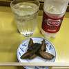 焼き鳥きむら - 料理写真:焼酎(いいちこ)+炭酸、お通し