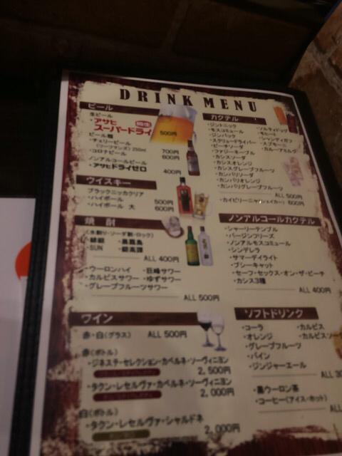 MEAT BULL