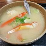 柿崎商店 海鮮工房 - てっぽう汁 680円